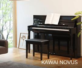 Kawai CA99