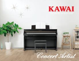Kawai Concert Artist